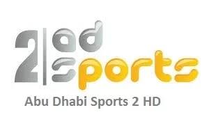 تردد قناة ابوظبي الرياضية 2 اتش دي المفتوحة على النايل سات بدر عرب