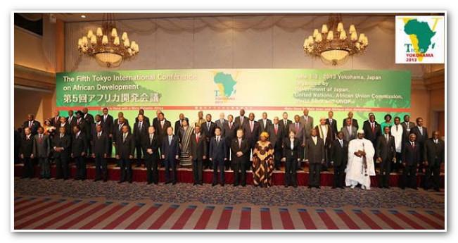 المغرب ينسحب من الإجتماع الوزاري الإفريقي الياباني