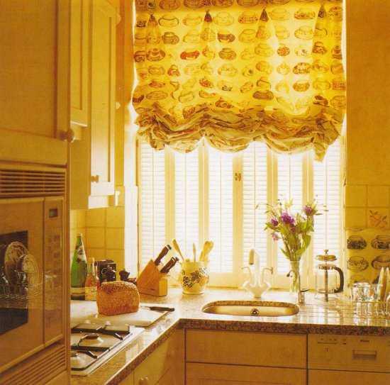 Classy Kitchen Windows Ideas 4