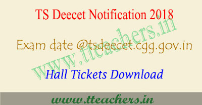 TS Deecet 2018 Exam date & Telangana dietcet hall tickets download