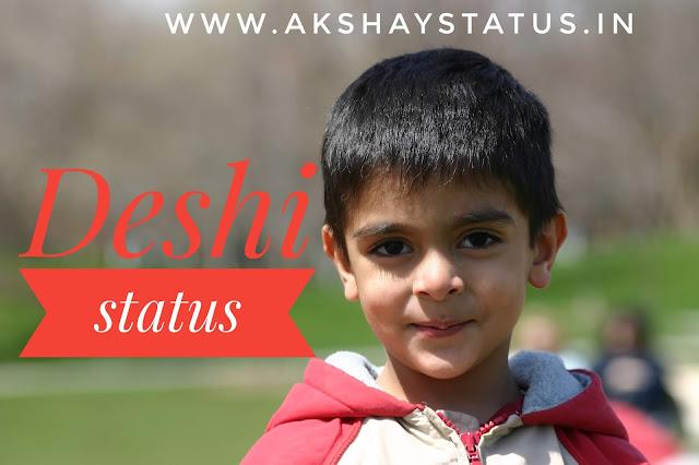 attitude status , desi status , desi village status