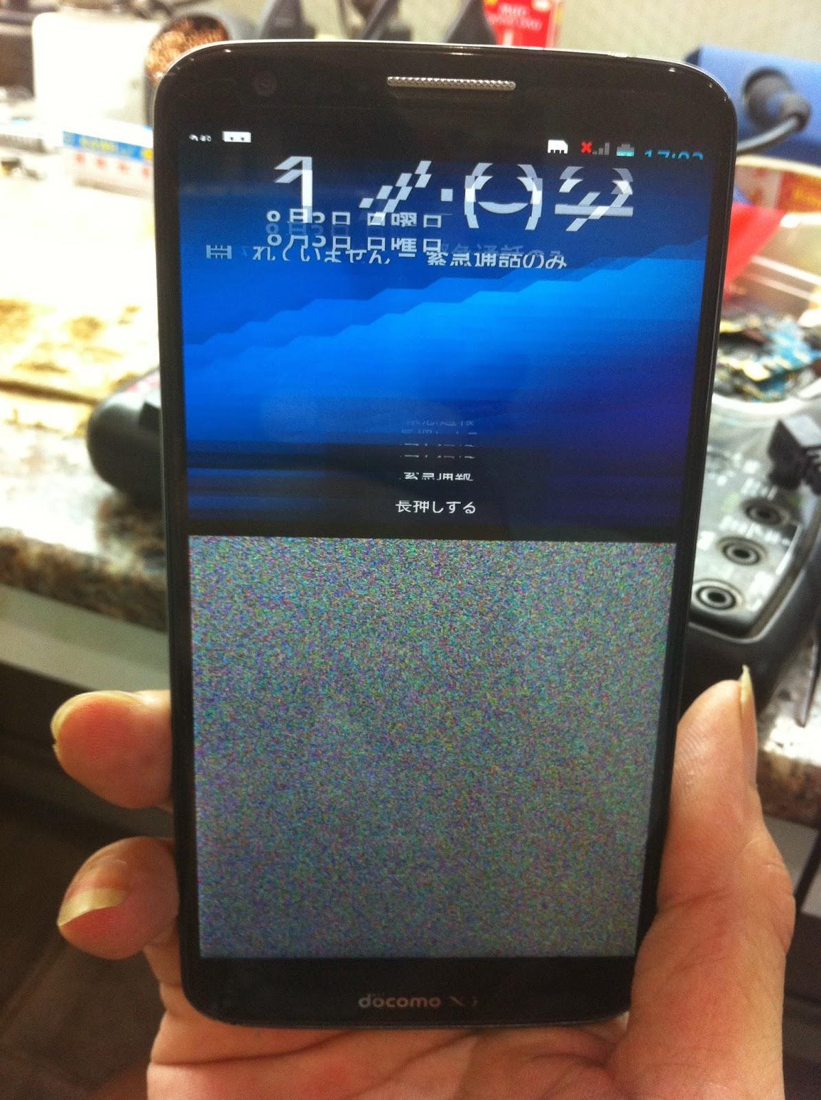 Kết quả hình ảnh cho sửa LG g4 bị giật màn hình