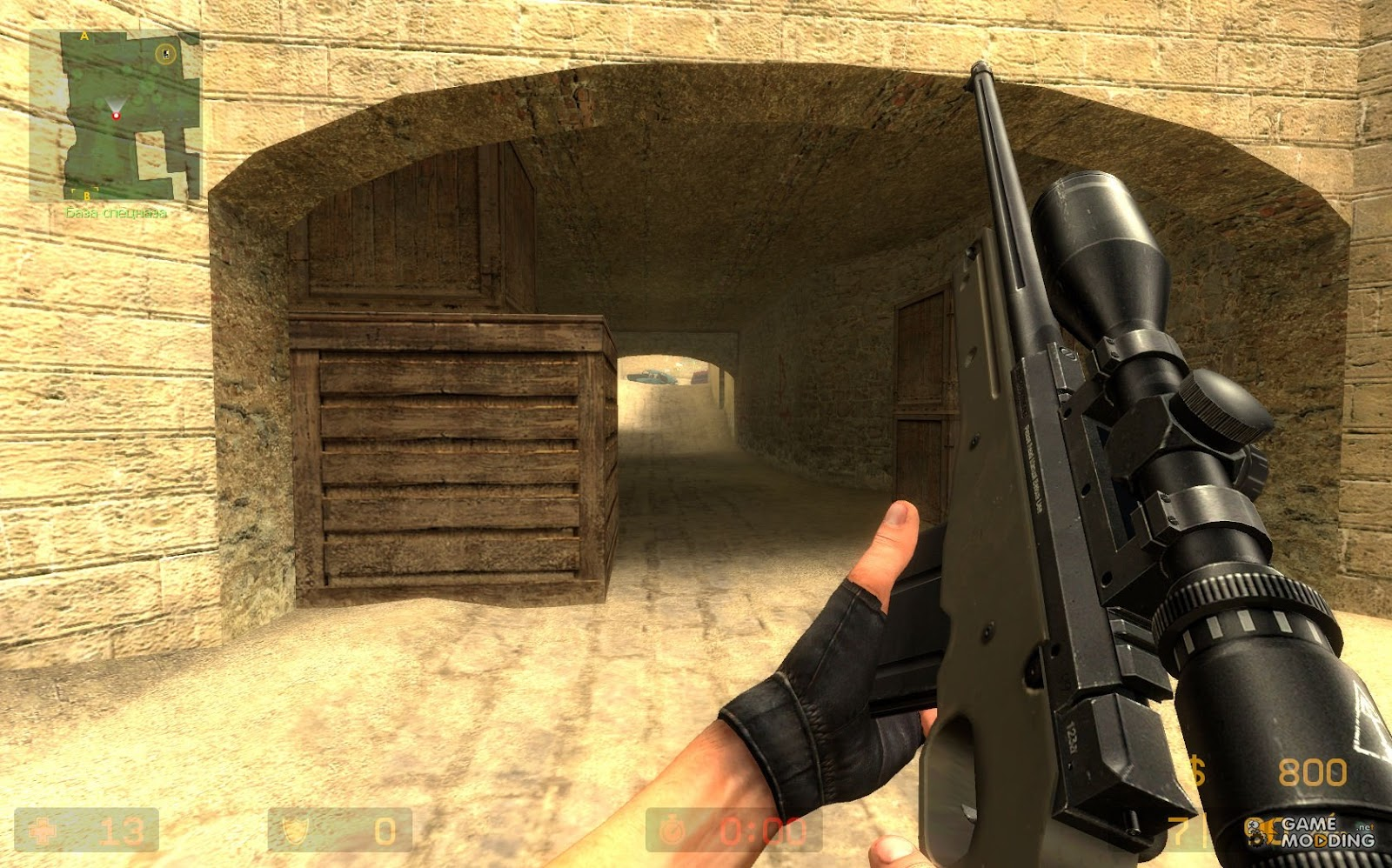 Download free Counter Strike 1.6 | Free Full Version