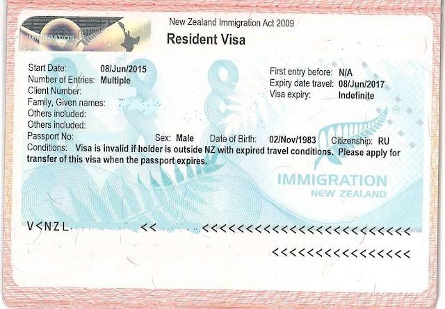 наклейка в паспорт