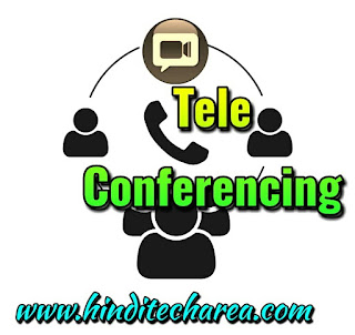 टेलीकांफ्रेंसिंग का अर्थ-meaning of teleconferenceing,teleconferenceing