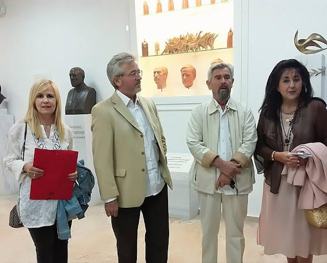υπτικής, στο Μουσείο Σύγχρονης Τέχνης «Θεόδωρος Παπαγιάννης» στο Ελληνικό Ιωαννίνων