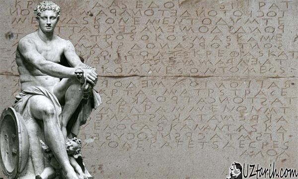 sümer dili, çivi yazısı