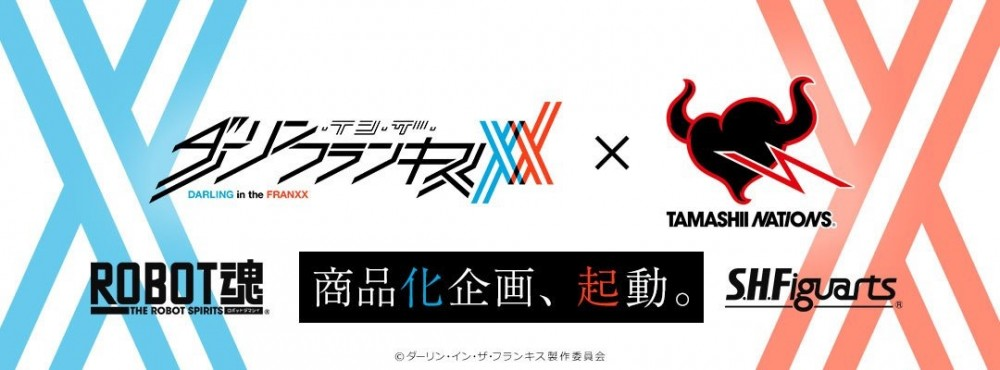 "La serie anime ""Darling in the Franxx"" tendrá figuras ROBOT SPIRITS y S.H.Figuarts de - Tamashii Nations"
