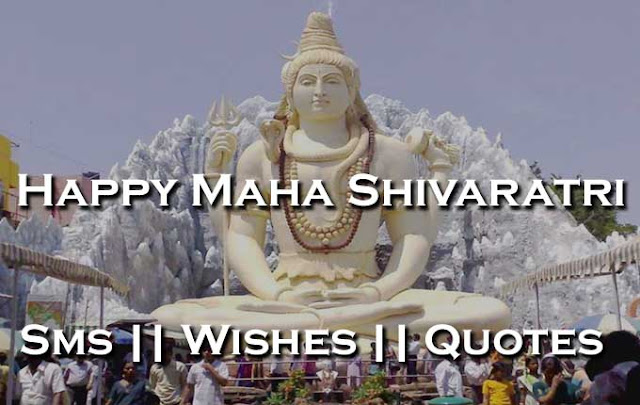 Maha%2Bshivaratri%2Bwishes%2Bimages%2Bsms%2Bquotes%2Bin%2Bhindi - Maha Shivratri 2019 Wishes Images SMS Quotes in Hindi