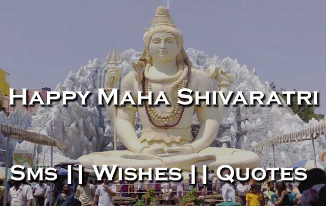 Maha Shivratri wishes sms quotes images in hindi
