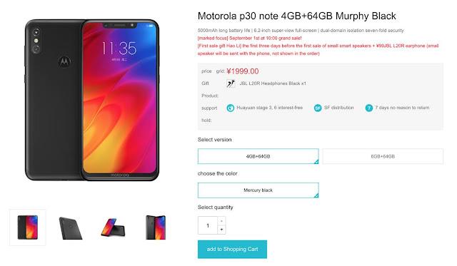 Motorola P30 price