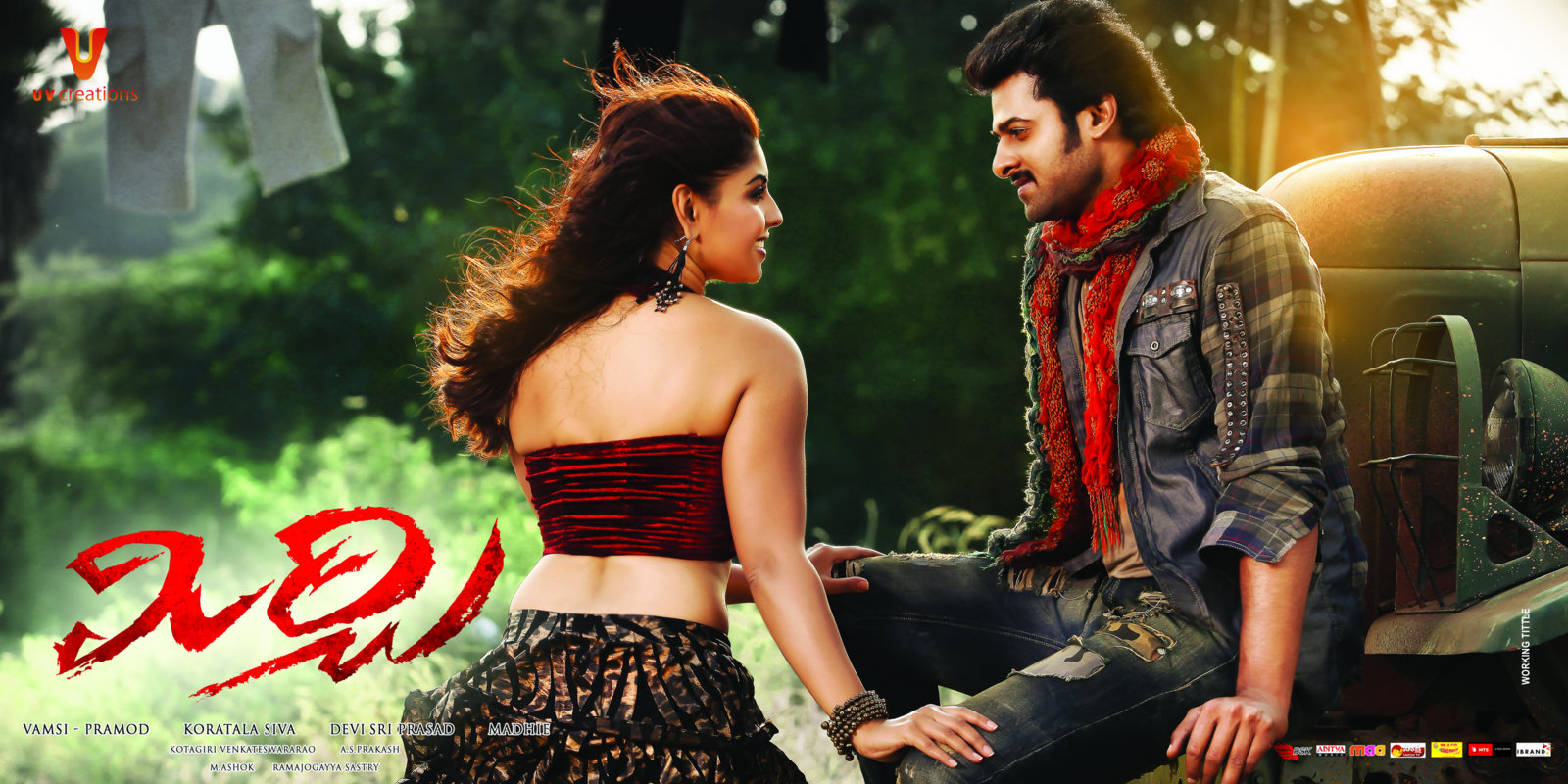 Stylish Prabhas Hq Wallpaper In Rebel: Young Rebel Star Prabhas Die Hard Fans: Mirchi HQ Stills