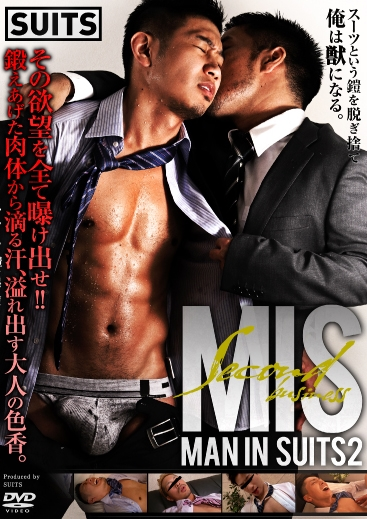 Koc MiS2 -MaN In SuiTS-