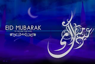 Top Eid Mubarak beautiful Greetings cards 2017