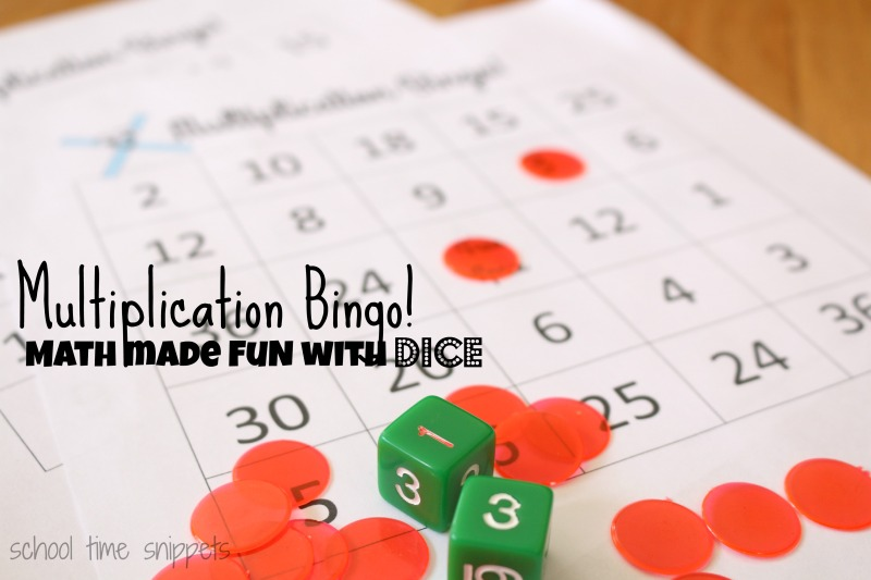 printable multiplication game