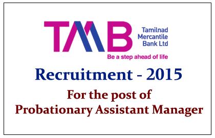 TMB Recruitment 2015