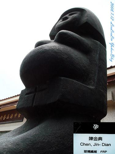 台中清水景點|台中港區藝術中心