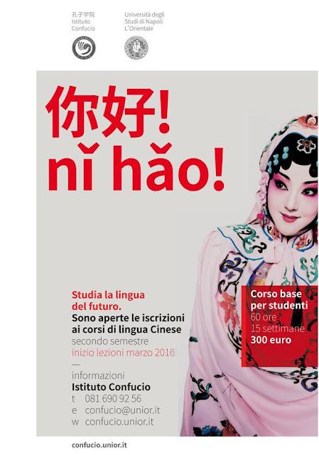 dove imparare il cinese
