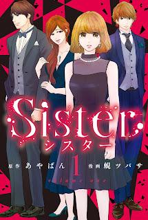 Sister 第01巻 free download