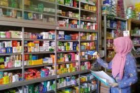 Obat Gatal Selangkangan Terbukti Paling Manjur Di Apotik