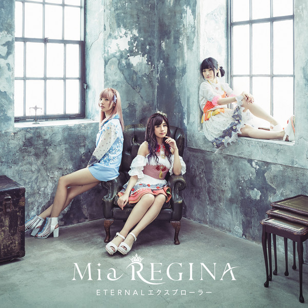[Single] Mia REGINA – ETERNALエクスプローラー (2016.08.24/MP3/RAR)