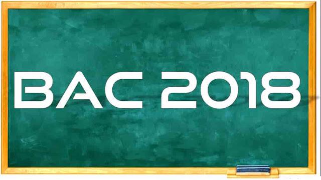 الان برقم التسجيل  نتائج البكالوريا 2018 الجزائر عبر موقع الديوان الوطني للامتحانات روابط مباشرة للحصول علي نتائج البكالوريا bac 2018 الجزائر