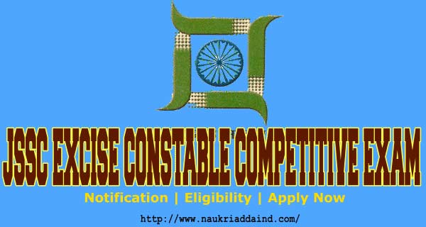 JSSC Upcoming 518 constable vacancy 2018-19