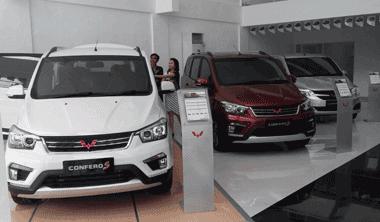 Kredit Mobil Wuling Confero S Promo 2019
