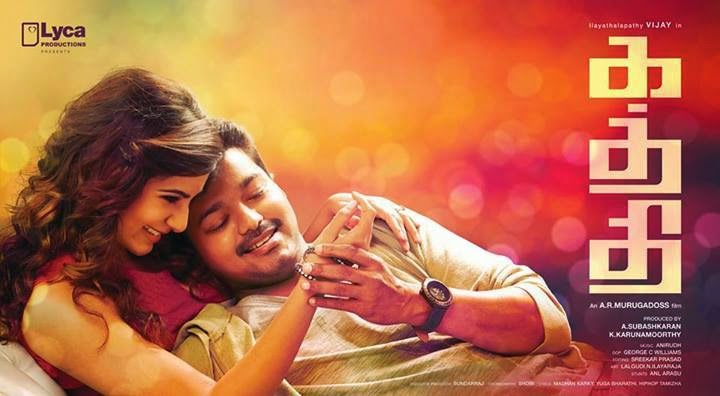 Here's the first look of his new film, Kaththi! On the occasion of Vijay's birthday
