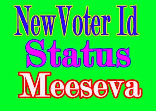 Voter ID Card status I  AP Election Voter ID Card status I Voter ID Card status checking
