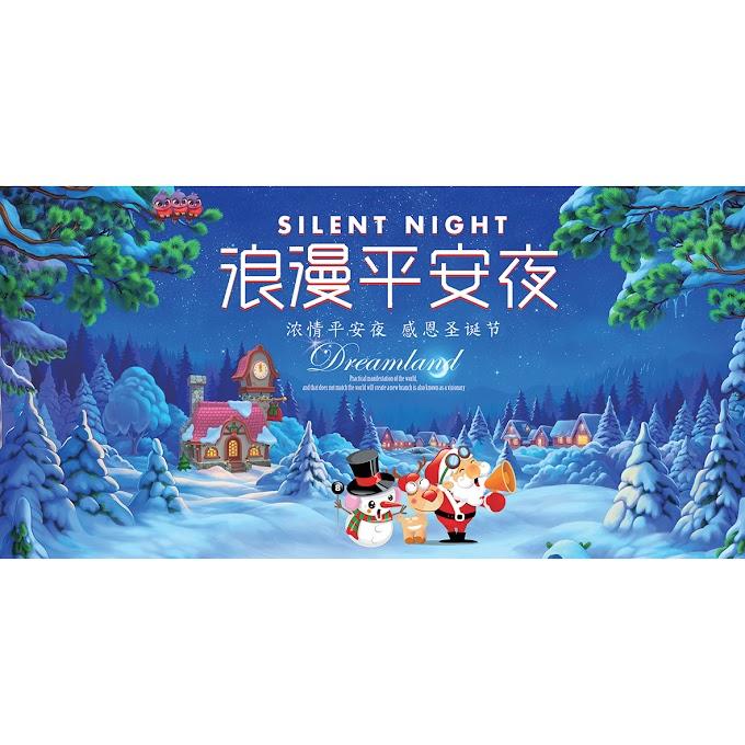 Merry Christmas Poster, beautiful romantic christmas eve display board free psd