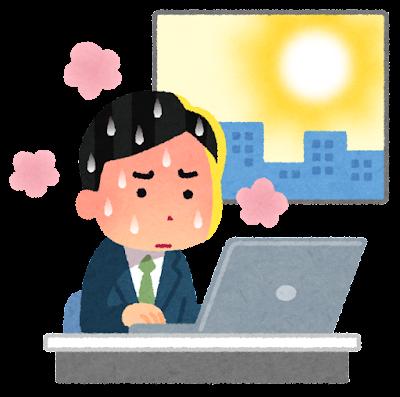 暑い会社で働く人のイラスト(男性)