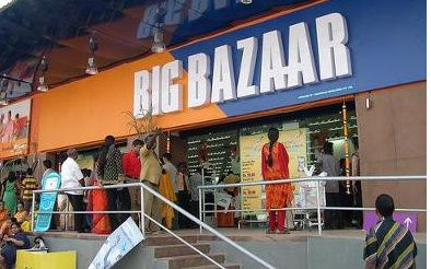 Cash withdrawal from Bigbazaar stores