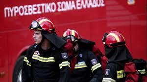 Πυροπροστασία στα σχολεία: Η Πυροσβεστική μοιράζει τώρα και μηνύσεις σε διευθυντές σχολείων!