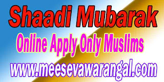 How to Apply Shaadi Mubarak Scheme-How to Register Shaadi Mubarak Scheme Telangana