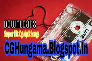 CGHungama blogspot com