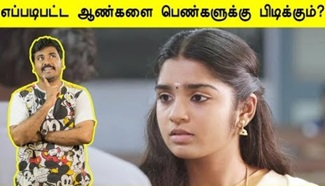Awesome Psychological Facts in Tamil | Kichdy