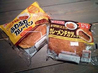 CoCo壱番屋監修ふわふわカレーパン