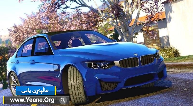 بۆ كۆمپیوتهر GTA V :: Grand Theft Auto 5 : PC
