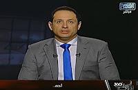 برنامج المصرى أفندى 360 حلقة 30-1-2017 أحمد سالم