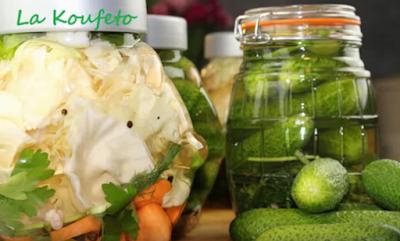 Συνταγή για Τουρσί Σπιτικό (vid)