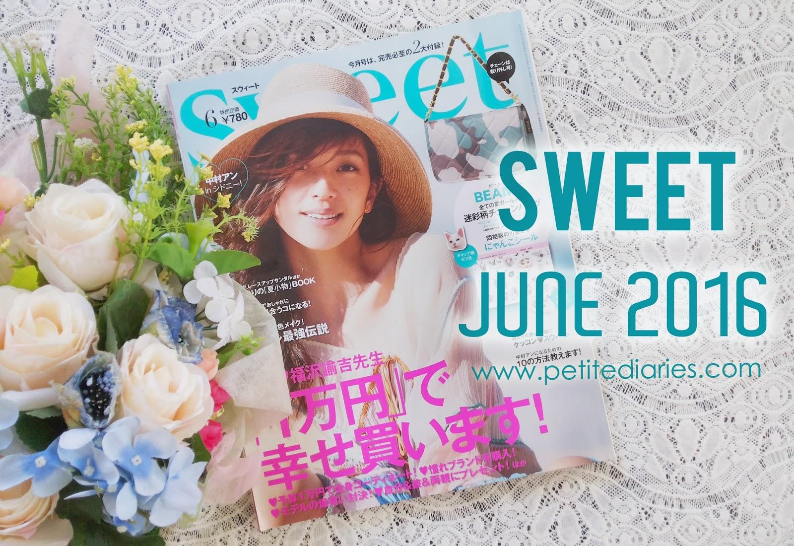 sweet スウィート june 2016