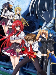 Baixar High School DxD New Completo no MEGA