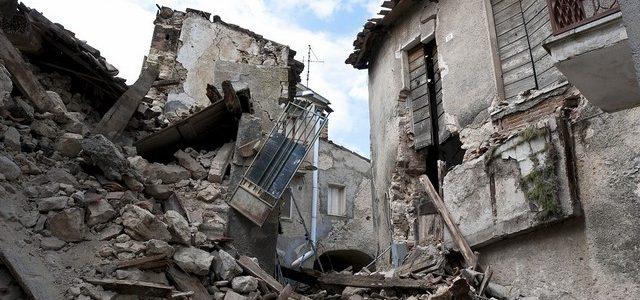 تفسير رؤية الزلزال في المنام 2018