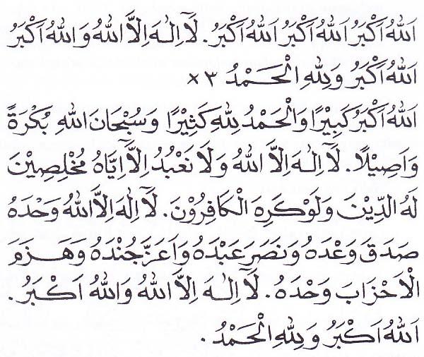 Bilal Sholat Idul Adha Dan Artinya