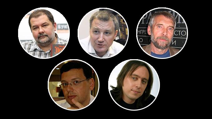 Конференция РОСКОН-2016