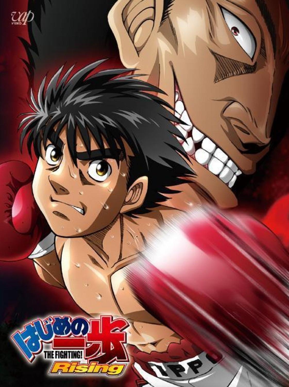 Hajime no Ippo: Rising | 25/25| |Sub. Español| |Mega|