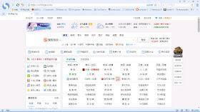 Mencoba Browser Sogou123