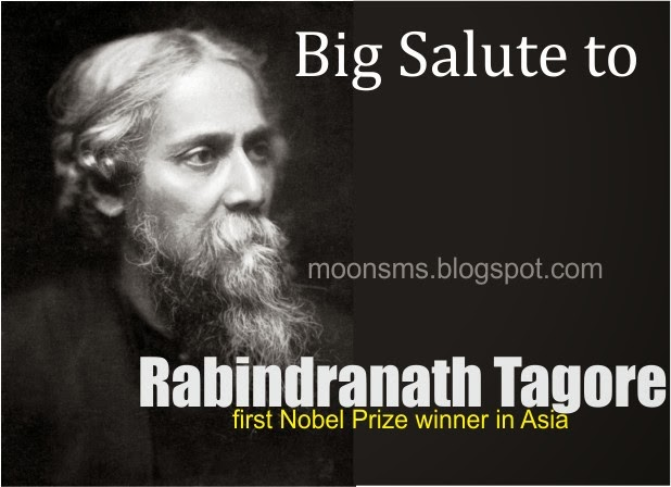 Rabindranath Tagore - রবীন্দ্রনাথ ঠাকুর poem song Paintings Novels , Ravindranath Tagore Jayanti sms text Message Wishes Quotes Greetings with Rare Real images, Wife children Picture