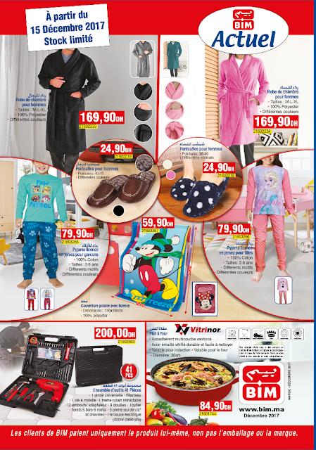 Catalogue bim maroc vendredi 15 Décembre 2017